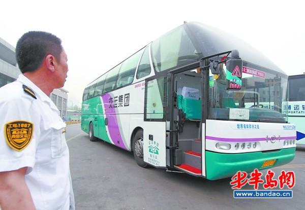 记者在交运汽车总站青岛长途汽车站内 ,见到了刚从威海返回的燃气大巴