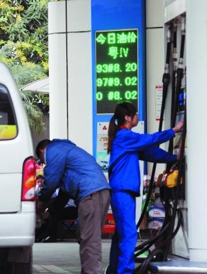 饱尝高油价之苦的国内消费者对成品油价格下调盼望已久。信息时报记者 朱元斌 摄