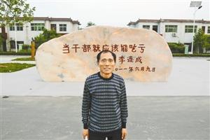 """濮阳李连成_西辛庄""""村级市"""" 今日如期挂牌(图)-搜狐滚动"""