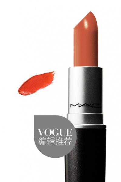 试试MAC时尚唇膏,售价RMB 170. -3款今夏最时尚口红 给你的化妆