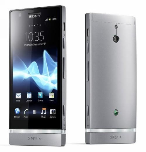 币.   另外,索尼另一款手机xperia p也将会在本月于台湾上市,高清图片