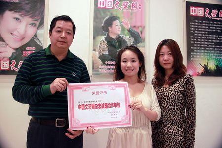 华数唱片与中国文艺圈杂志社签约战略合作伙伴