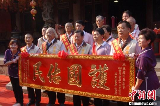 ...泉州天后宫谒祖朝拜 这也是泉州天后宫修缮完工后迎来的规模...
