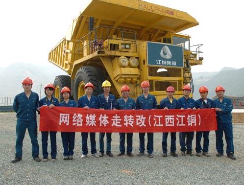 5月7日,走转改报道组到德兴铜矿的矿山参观