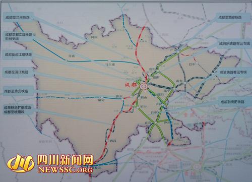 四川省铁路网规划图.
