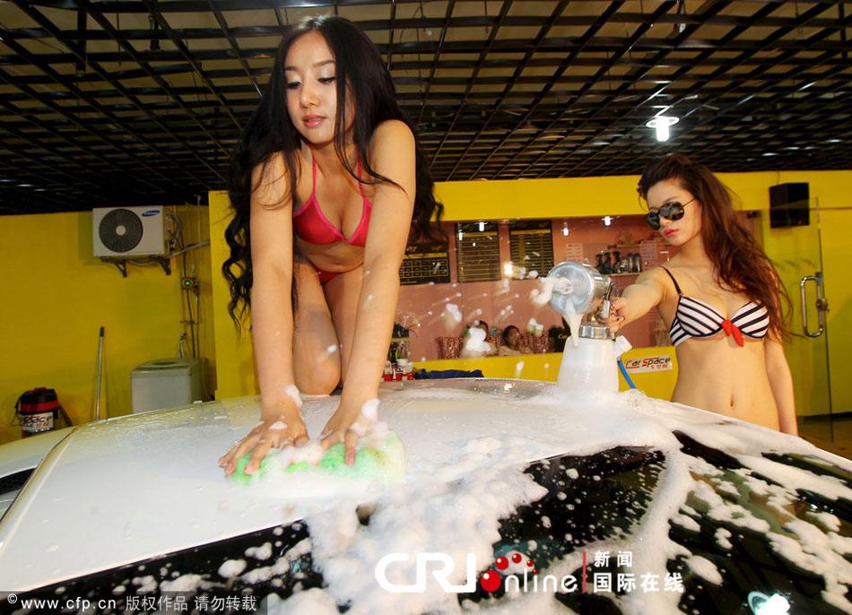 上海比基尼美女拍写真被传洗车服务组图 搜狐