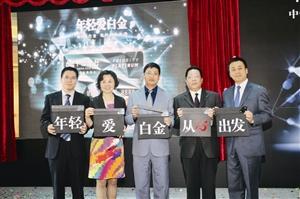 中信银行信用卡中心发布了首张i白金信用卡(图