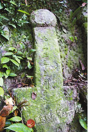 重庆綦江现多处生殖器男生或与泰人有族源关年龄女生石刻问图片