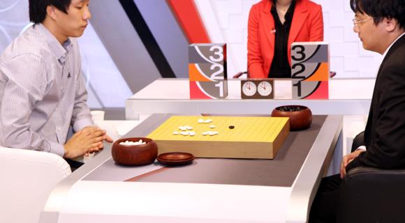 图文:BC卡杯半决赛首场打响 猜先结果特写