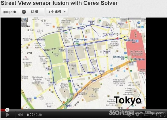 google街景地图:技术关键部分已开源