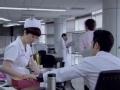 《心术》精华版-谄媚老板嘉赏第一小蜜