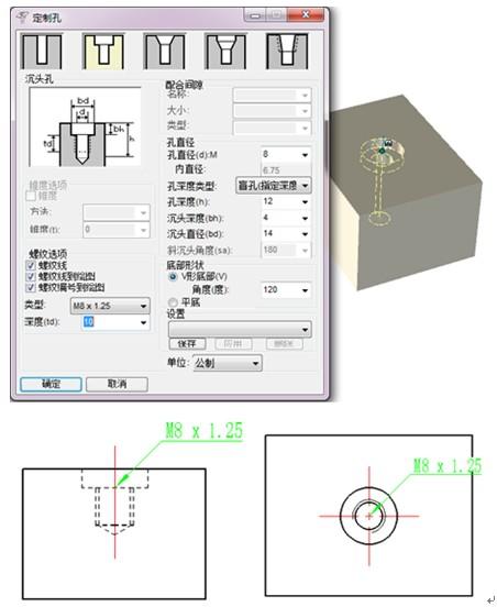 caxa三维cad:v螺纹螺纹中自动生成视图简化画法cad疏散矢量图图片