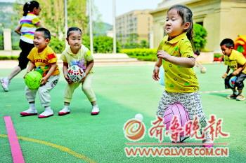 济南大地全运村幼儿园举行了一场趣味横生的
