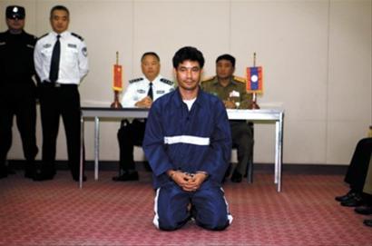 湄公河惨案主犯糯康押至中国