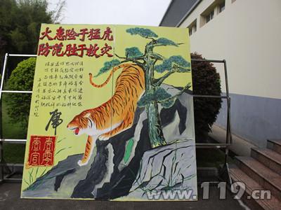 桂林空降兵学院消防板报展 学员足不出户学御火(组图)图片