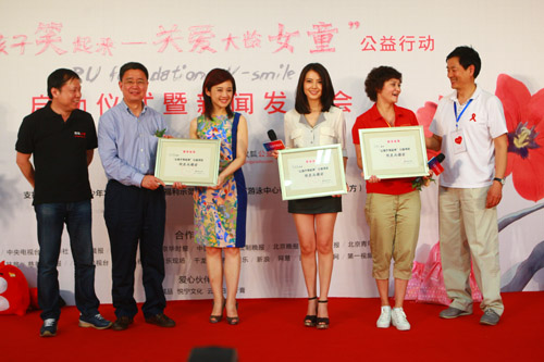濮存昕、刘春、王振耀为圆圆和高敏颁发明星志愿者证书