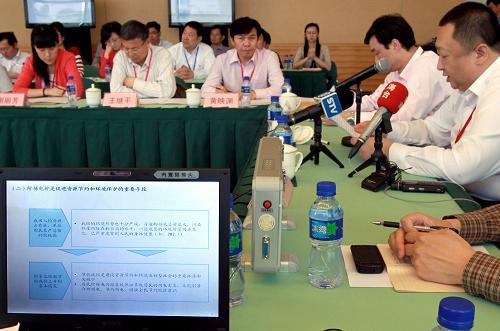 上海市阶梯电价_上海举行阶梯电价听证会(组图)-搜狐滚动
