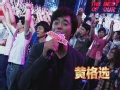 《黄金年代》20120511预告 乐坛无冕之王齐登场
