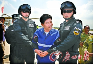 糯康近四年残杀16中国人