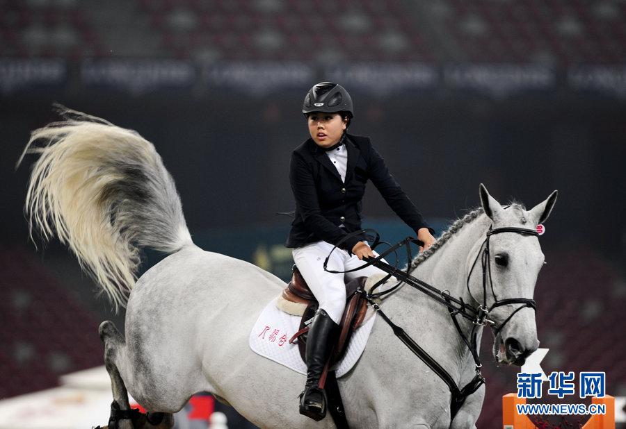 北京国际马术大师赛开幕 5届奥运会冠军征服全