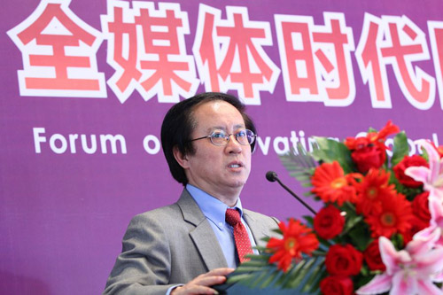 何舟-香港城市大学_何舟:为学科训练建立大媒体平台-搜狐传媒