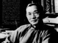林语堂(上)
