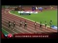 视频-国际田径钻石联赛首战 加特林夺百米冠军