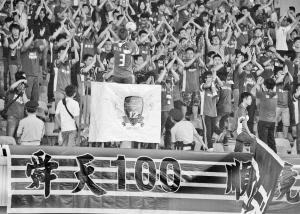 舜天球迷打出了百场的祝贺横幅。记者 高爱平 摄