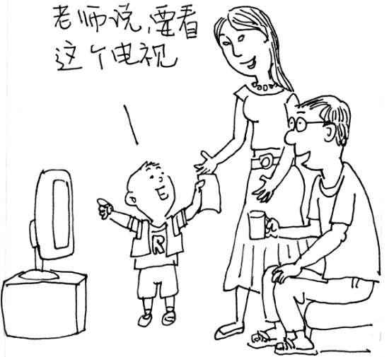 幼儿园要求家长看广告 主管部门称工作失误(图)