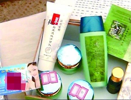我国部分化妆品汞超标6万倍 消费者中毒患肾病