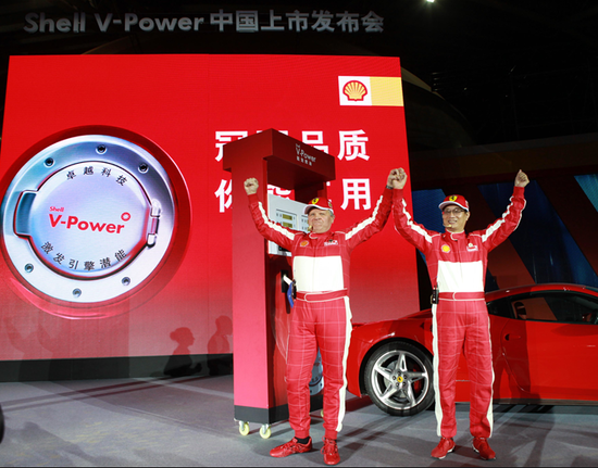 壳牌Shell V-Power汽油在天津首发