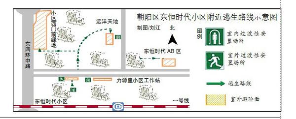 北京启用社区防灾减灾电子地图 为全国首例(图)