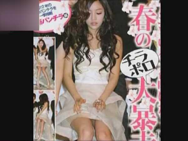 日本成人碟片种子_日本成人杂志登韩星具荷拉走光照 引粉丝不满