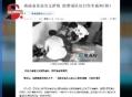 视频-海南省运会发生群殴 跆拳道队员打女裁判
