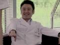 《心术》精华版-霍医生大腿是禁区