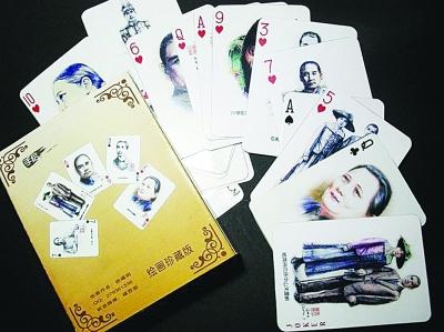 """徐福明独立设计绘制的""""孙中山扑克""""。"""