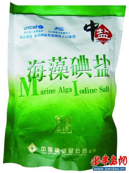 食用低钠盐 防控高血压