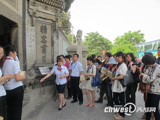 全国网络媒体山东行 媒体采访团来到聊城山陕会馆