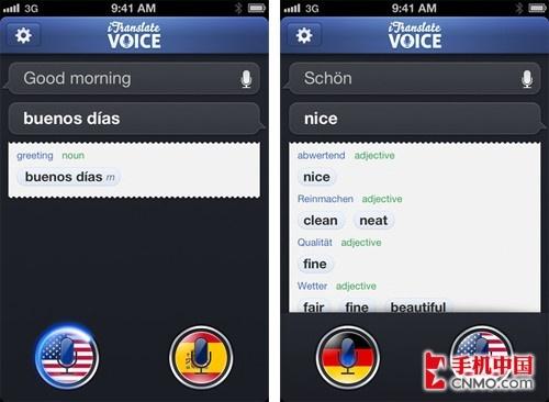 iTranslate Voice截图
