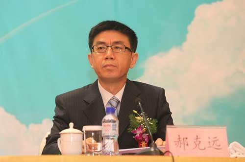 大众报业集团党委常委、副总编辑郝克远出席启动仪式