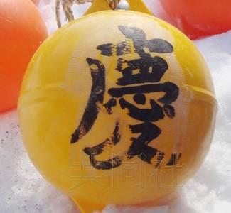 """图为东日本大地震前的""""庆明丸""""饭店的浮球。共同社"""