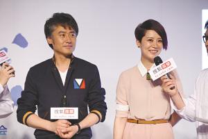 吴秀波(左)、海清