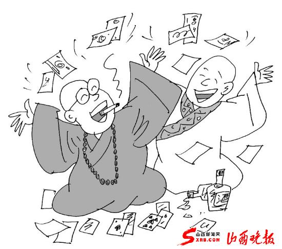 动漫 简笔画 卡通 漫画 手绘 头像 线稿 550_486