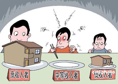 中国家庭金融调查:硕士最赚钱 高收入家庭储蓄占74.9%