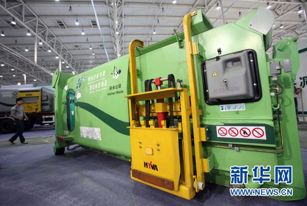 餐厨垃圾处理新技术新设备亮相北京(组图)