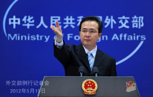 2012年5月15日外交部发言人洪磊举行例行记者会