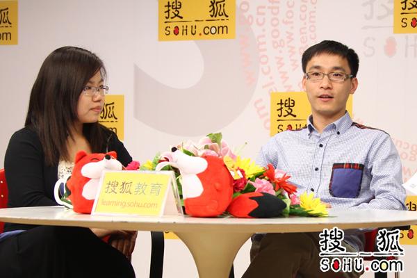 雪球财经i美股财经分析师钟日昕先生、李莹女士做客《搜狐教育会客厅》