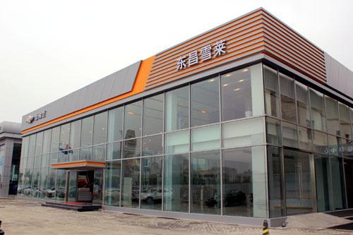 苏州东昌雪莱雪佛兰4s店 相城区活力启幕