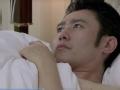 《心术》精华版-酒店一夜同行兄妹来交流