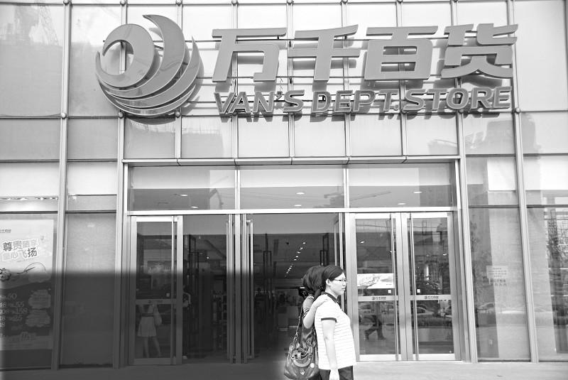 每日经济新闻记者 郑佩珊 发自上海
